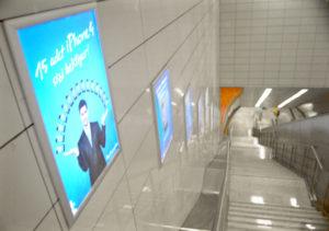 İstanbul Metro 1