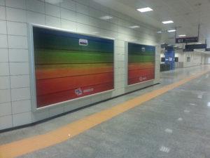 Kadıköy Kartal Metro 2